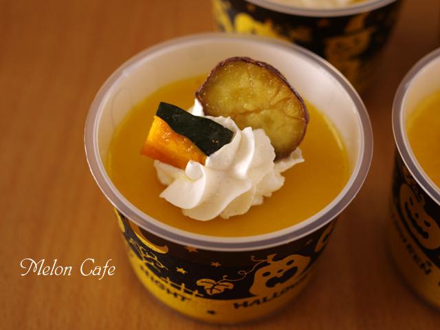 かぼちゃとスイートポテトの簡単濃厚プリン02