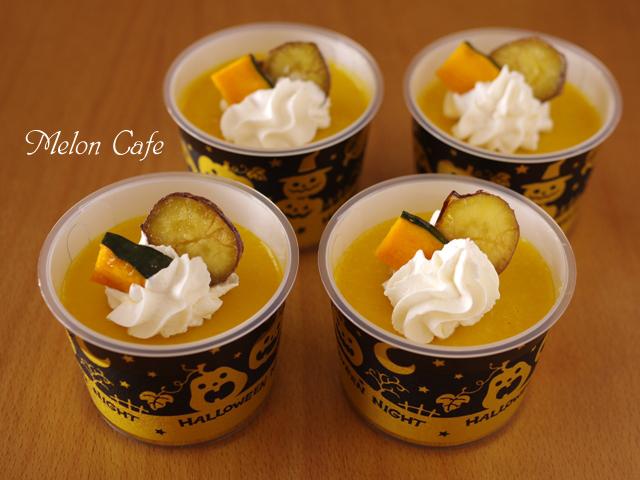かぼちゃとスイートポテトの簡単濃厚プリン01