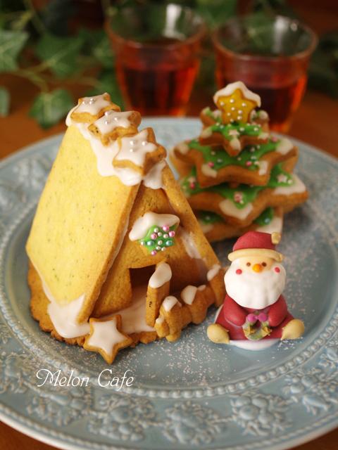 ヘクセンハウスお菓子の家紅茶のクッキーバージョン2015b