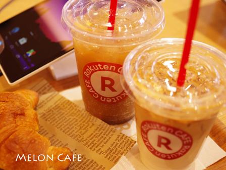 楽天カフェ自家製スパイスジンジャーのアイスドリンク