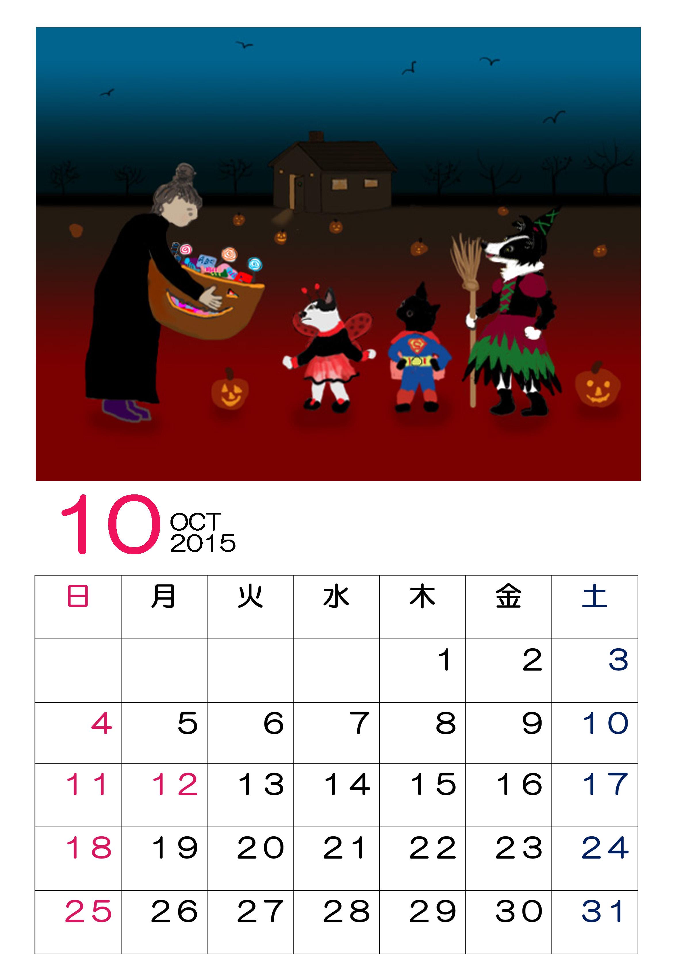 カレンダー A4 10Halloween