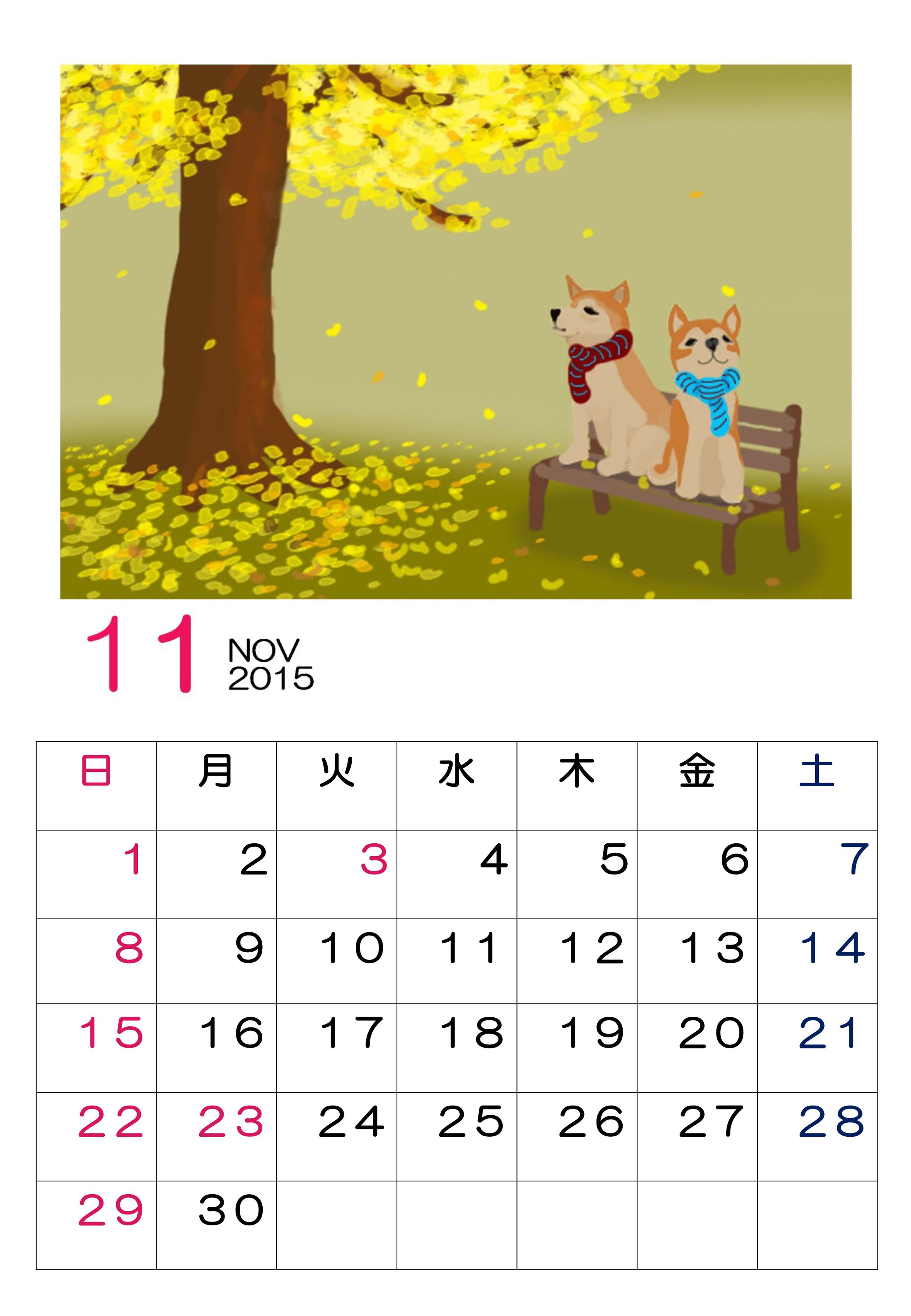 A4 11月カレンダー