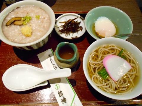 松葉の蕎麦粥セット