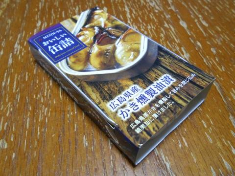 牡蠣燻製缶