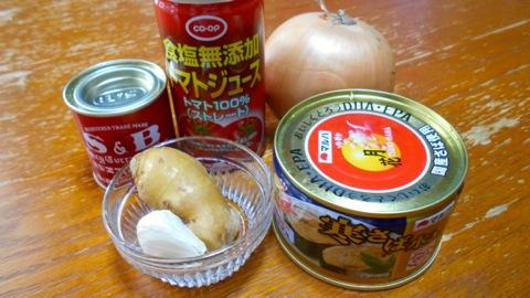 サバ水煮缶カレー