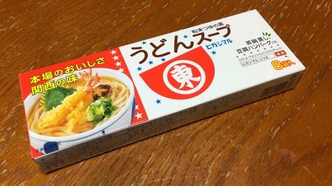 ヒガシマルうどんスープ