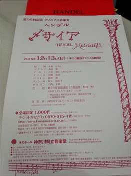 IMG_20151012_175112_R.jpg
