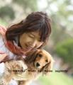 愛犬と人の植物療法師mika