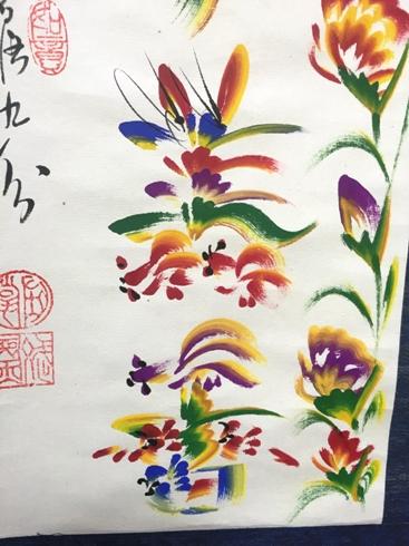 台湾花文字