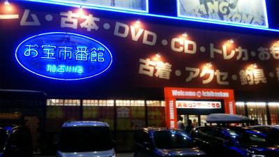DSC_0008_20151107075741ed2.jpg