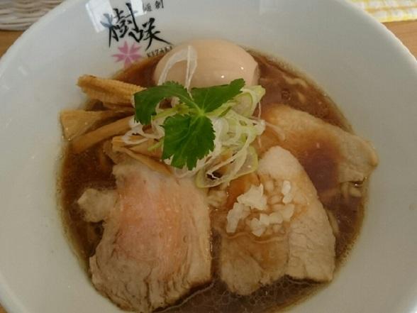 kizaki4.jpg