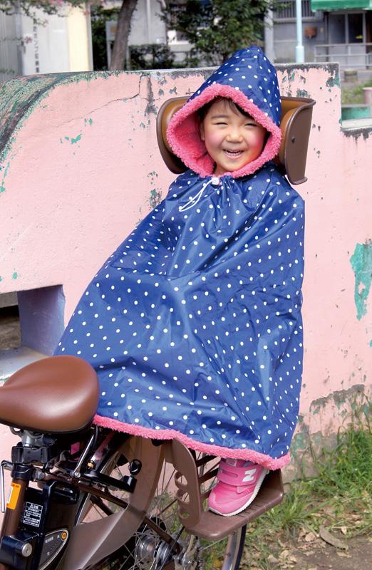 「自転車専用防寒ポンチョ」
