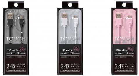 「micro USBコネクタ USBタフケーブル」