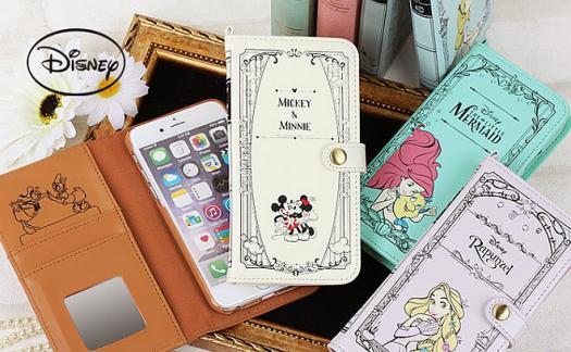「Disney Book Style case」-1