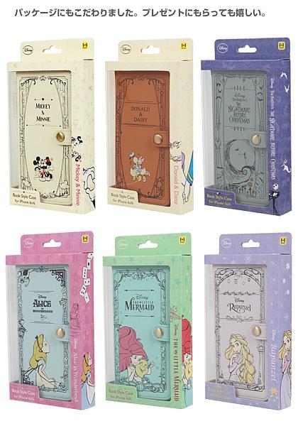 「Disney Book Style case」-3