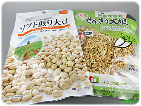 ダイソーで「北海道産ソフト炒り大豆」と宮崎県産「せんぎり大根」