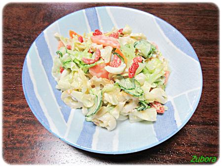 手軽にプチ薬膳。クコの実入りゆで野菜サラダ