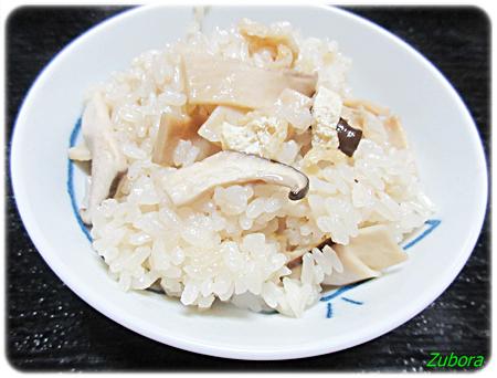 節約バージョン「松茸の炊き込みおこわ」