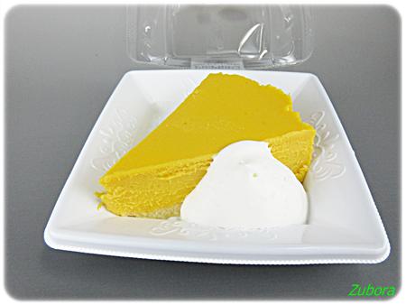 ファミリーマートの北海道産かぼちゃのケーキ