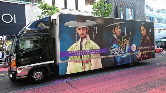 宣伝トラック②_convert_20151104010131