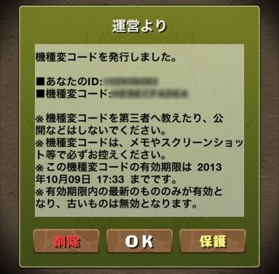 03_201509301326153aa.jpg