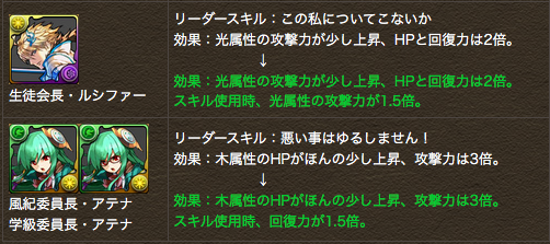 a_20151008140436be5.png