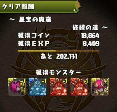 makutsu_20151110033005f54.jpg