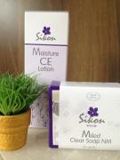 紫根化粧水と紫根石鹸IMG_7910