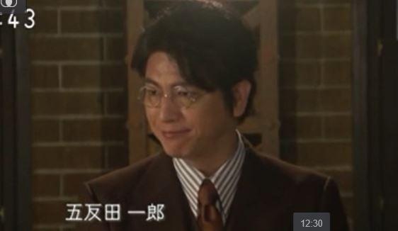 4、及川光博さん