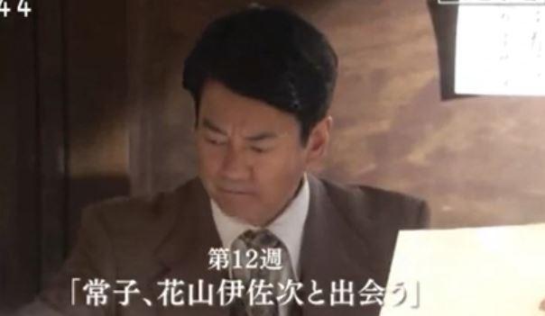 5、唐沢寿明さん