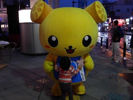 DSCN0389_201509262318112f6.jpg