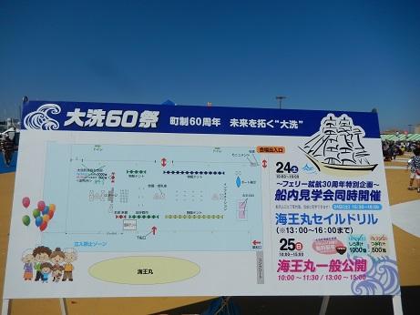 DSCN1144.jpg