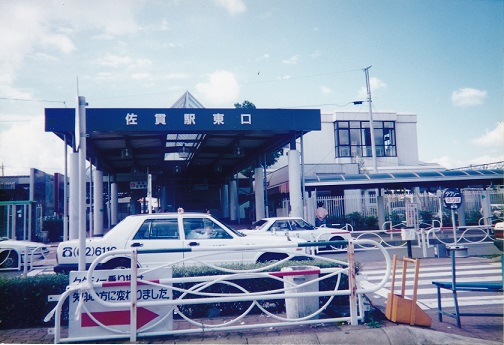 sanukistasion.jpg