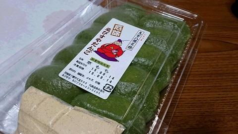 yakuyokemoti3.jpg
