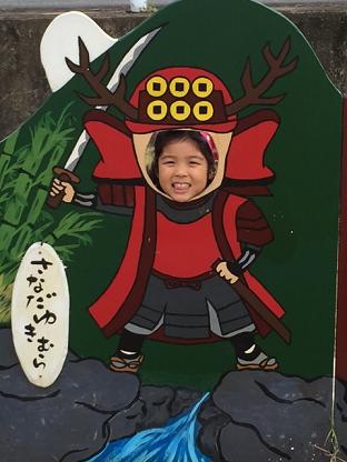 1 さなだ ゆきむら (真田 幸村)