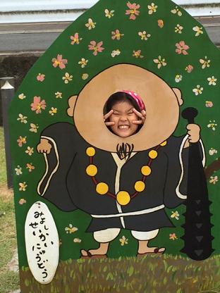 2 みよし せいかい にゅうどう(三好 清海 入道)