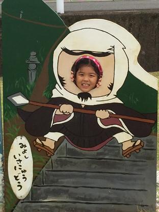 3 みよし いさ にゅうどう (三好伊三入道)