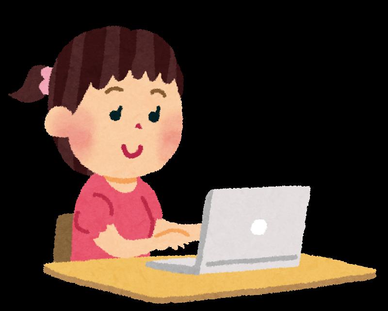 computer_girl.png