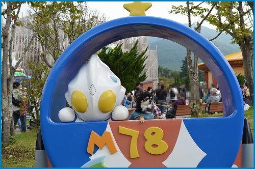 20150920前編 (8)