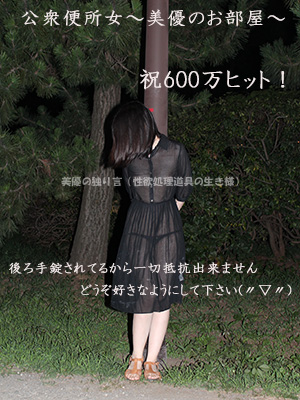 20160605