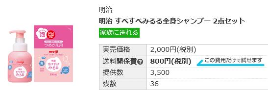 スクリーンショット (65)