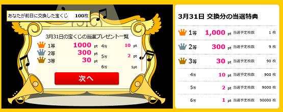 スクリーンショット (254)