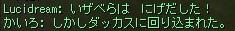 5_20151207212435cd5.jpg
