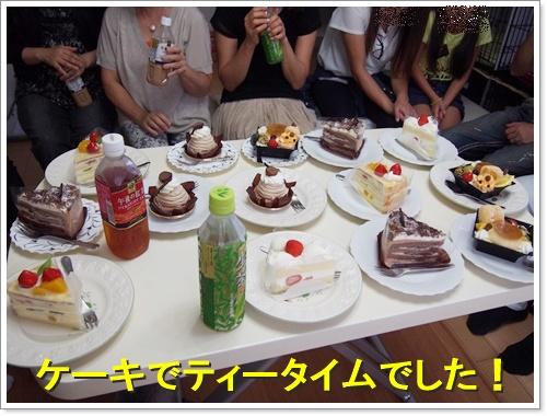 20151004_089.jpg