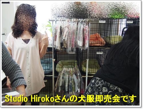 20151004_123.jpg