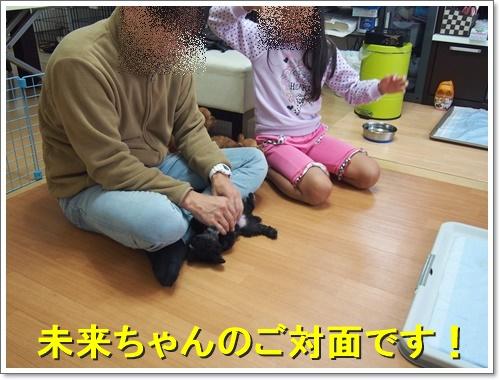 20151017_001.jpg
