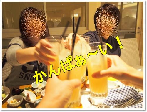 20151031_197.jpg
