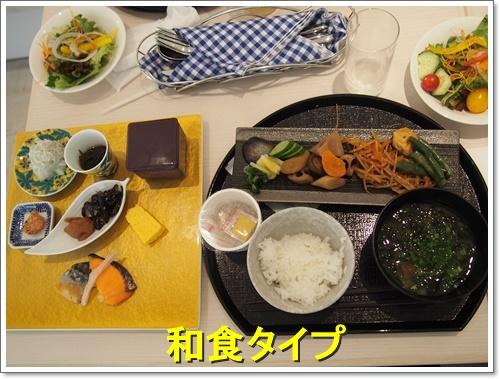 20151101_257.jpg