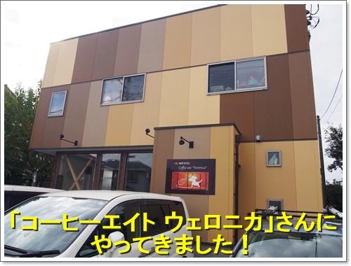 20151112_040.jpg