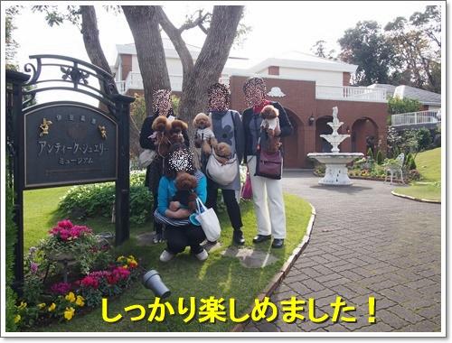 20151129_359.jpg